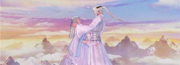 白云X繁花,来一场浪漫甜蜜的蜜月旅行