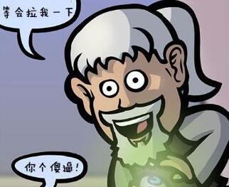 Darklegacy搞笑漫画:这些副本健忘症 你一定中