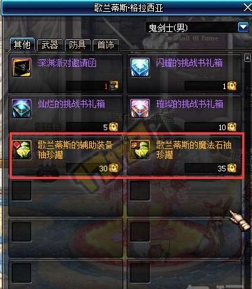 天津快乐十分任选7稳赚方案
