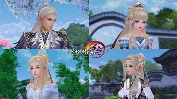 剑网3鸡红图片