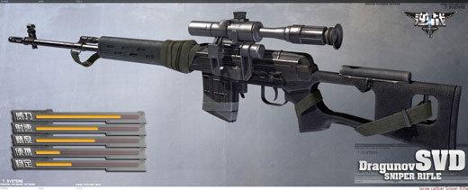 nz巴雷特m107_谁是最强的狙击 逆战狙击枪大盘点_逆战_17173逆战专区_中国游戏 ...