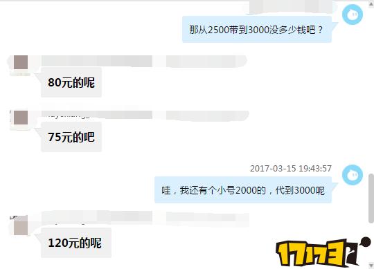 QQ截图20170315194449.png