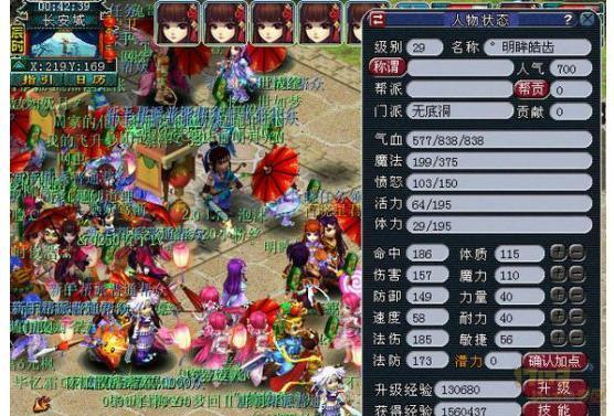 梦幻西游2 热点推荐 > 鬼潇潇实在太冷艳了 玩家练五个玩转新区