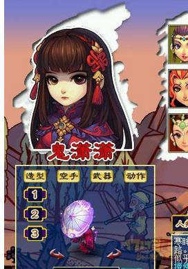 梦幻西游2 测试测试 > 满城皆是鬼潇潇!或成最受欢迎的新角色