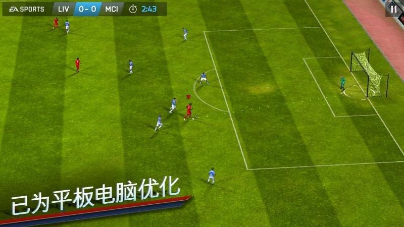 FIFA 14截图第2张
