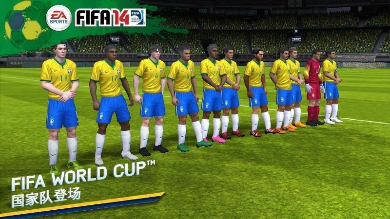 FIFA 14截图第3张