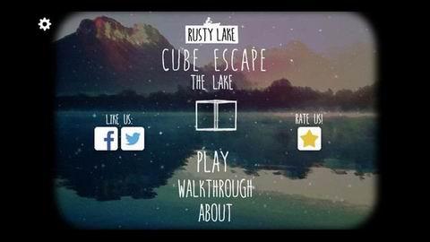 方块逃生:锈色湖畔