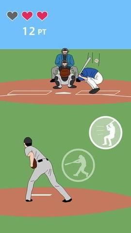 奇怪的投手