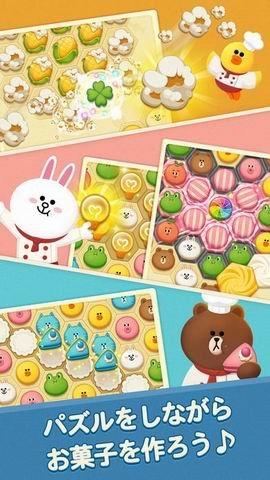 LINE POP:甜点地图截图第3张