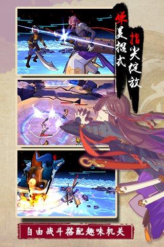 仙剑奇侠传幻璃镜截图第4张