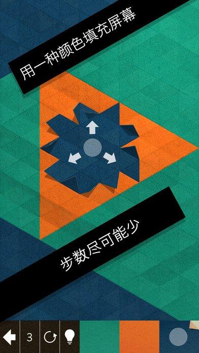 神折纸2截图第1张