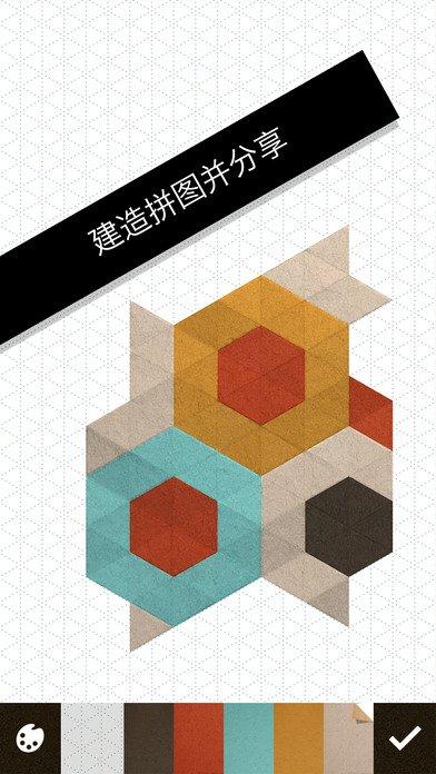 神折纸2截图第4张