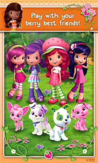 草莓女孩跑酷截图第3张