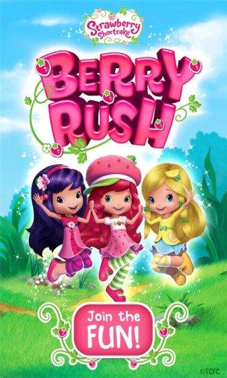 草莓女孩跑酷截图第1张