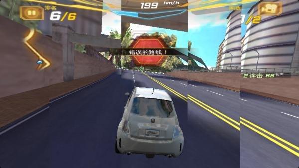 狂野飙车7:极速热力截图第8张