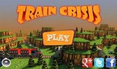 火车危机截图