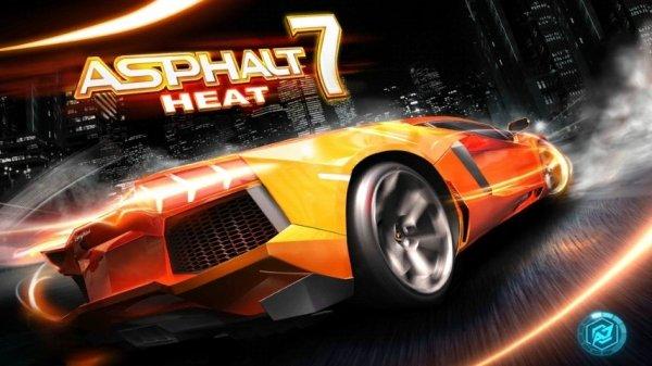 狂野飙车7:极速热力截图第1张