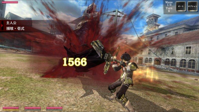 噬神者:共鸣作战游戏截图第3张