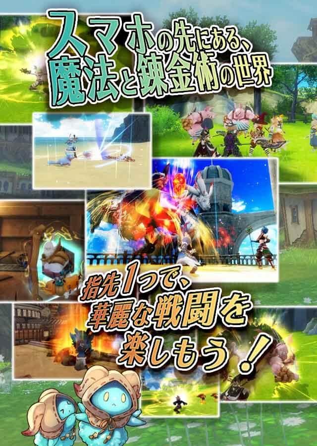 炼金物语游戏截图第5张