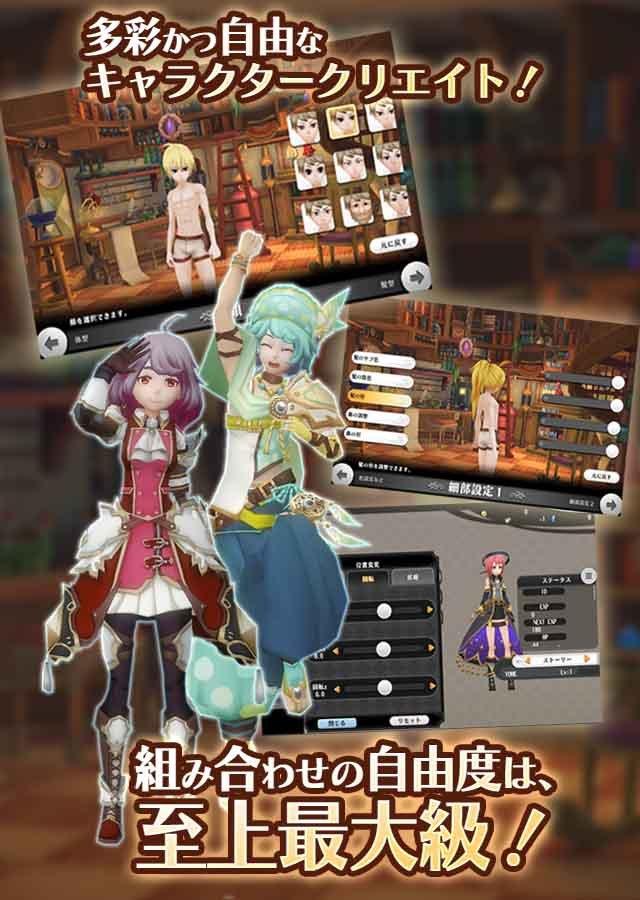 炼金物语游戏截图第3张
