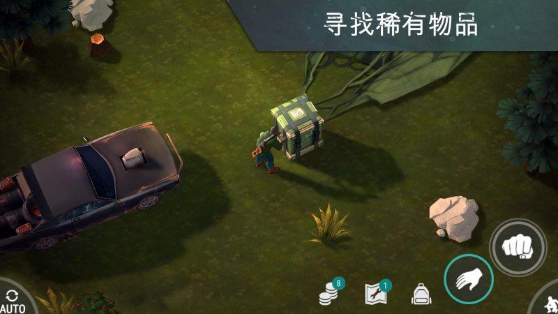 地球末日游戏截图第5张