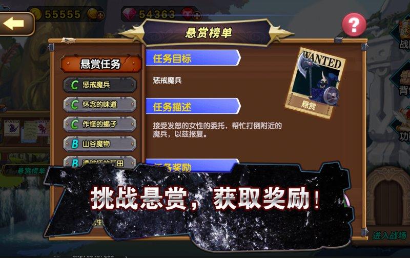 空之纹章游戏截图第6张