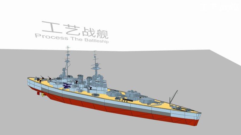 工艺战舰:重聚截图第1张