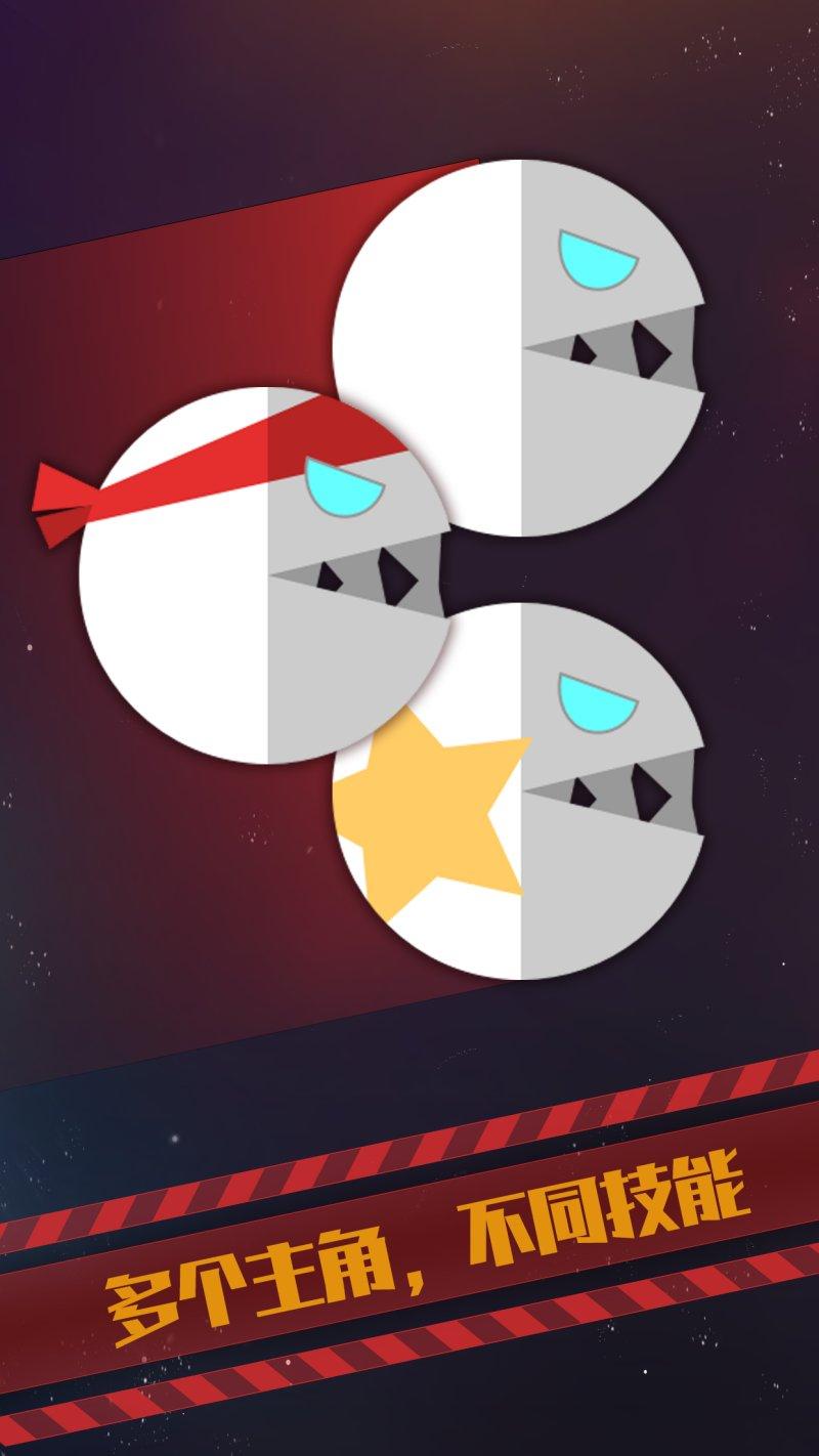 星际吃货截图第3张