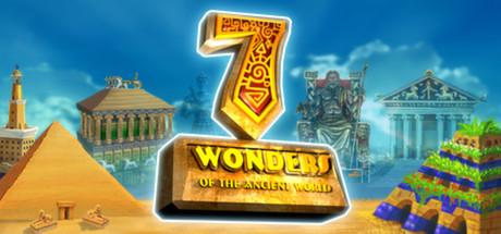 世界七大奇迹