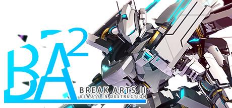 破碎艺术2