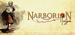 Narborion佐贺