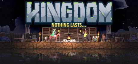 王国:经典版