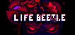 生命的甲虫
