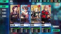 代号:Kingsense游戏截图