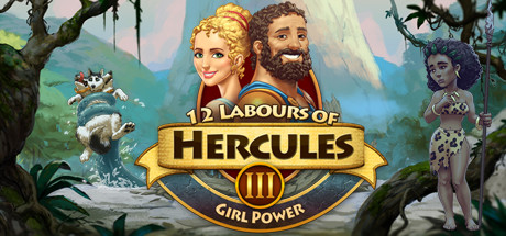 12大力士三:女孩力量