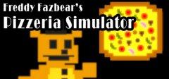 Freddy Fazbear的比萨店模拟器