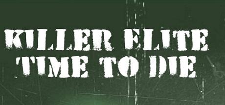 杀手Elite:死期