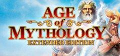 神话时代:扩展版