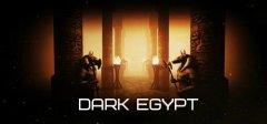 黑暗的埃及