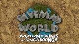 穴居人世界联合加纳之山