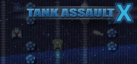 坦克突击X