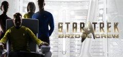星际迷航:舰桥船员