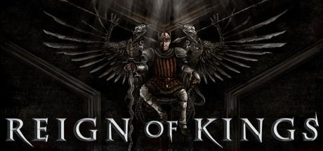 国王的统治