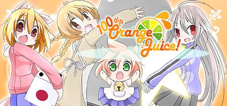 100% 鲜橙汁