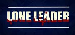 孤独的领导