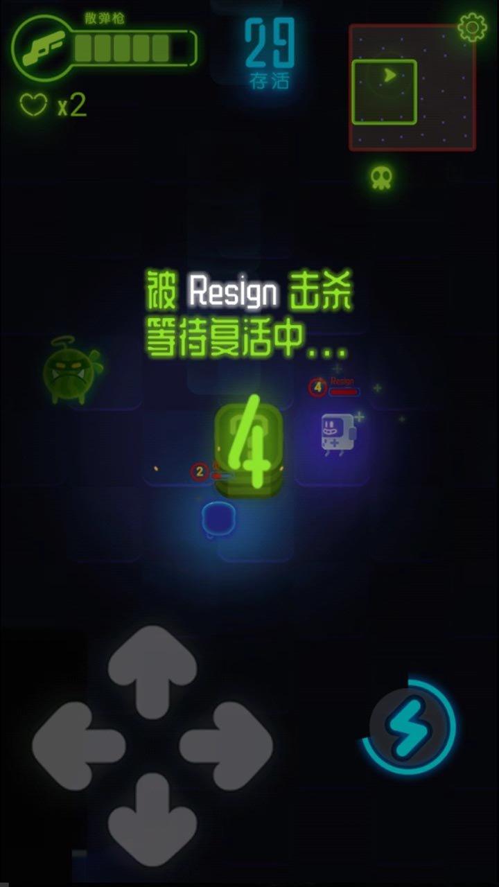 夜幕行动游戏截图第4张