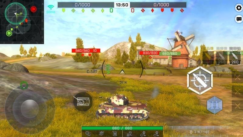 坦克雄心截图第9张