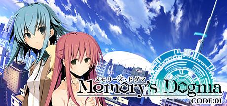 记忆之教条:代号01