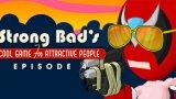 强有力的坏吸引人的酷游戏:第4集