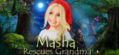 营救奶奶的玛莎